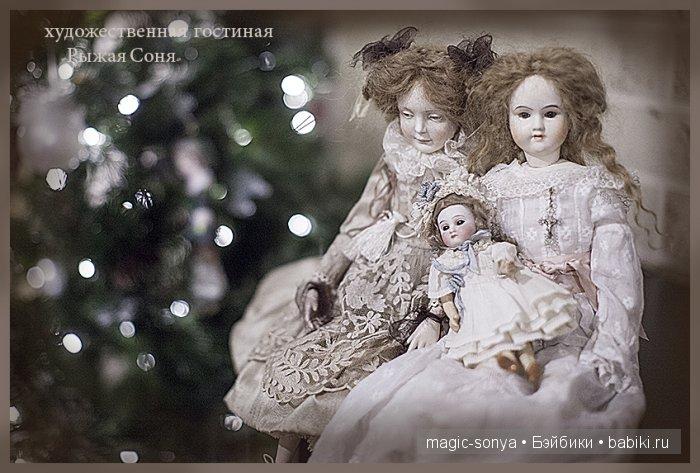 Ольга Сукач, авторская кукла, Татьяна Донская, антик, ООАК