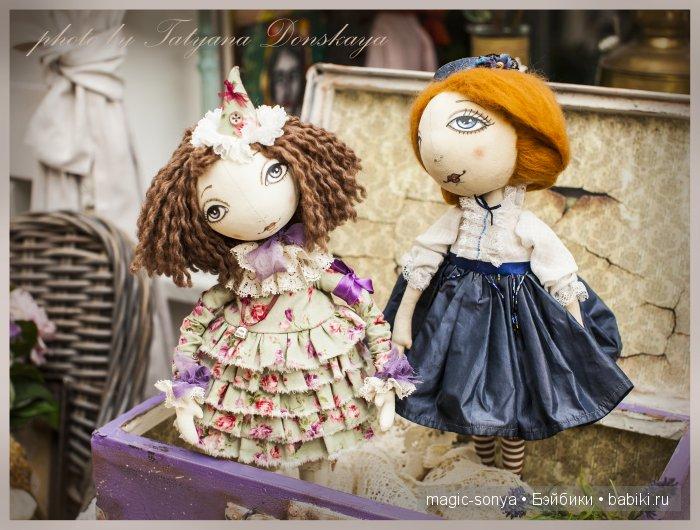 Светлана Полунина, тыквоголовка, авторская кукла, ООАК, текстильная кукла