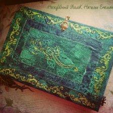 """Малахитовая книга-блокнот """"Медной горы хозяйка"""""""