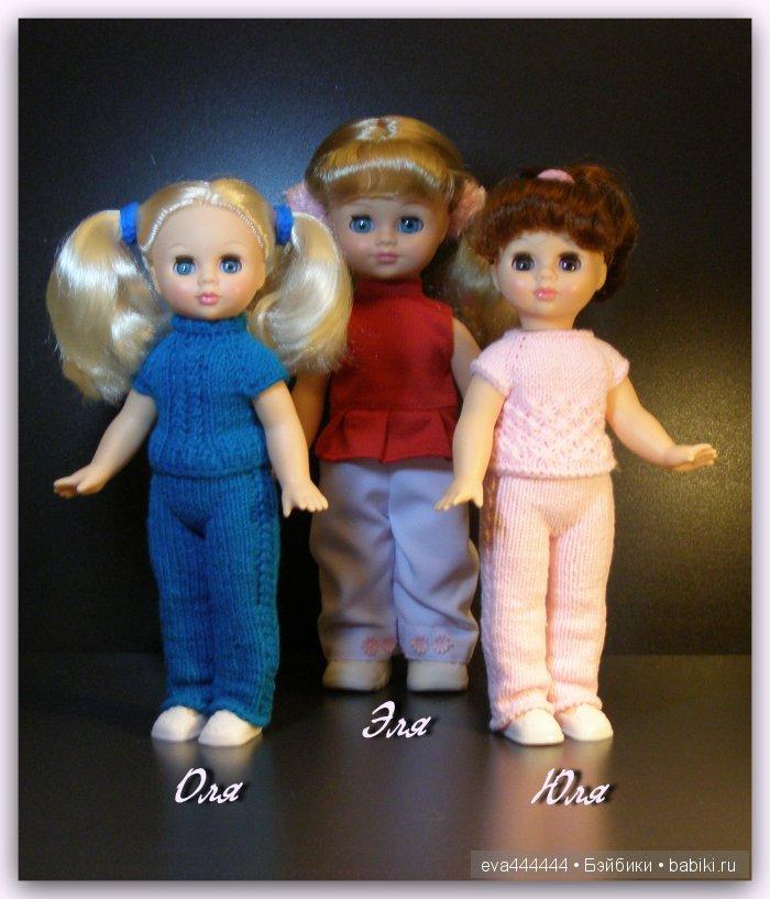 """игровая кукла, фабрика """"Весна"""", """"Весна"""", Олеся-6, Эля, кукла фабрики """"весна"""", фабрика Весна, Эля-6, Эля-10,"""