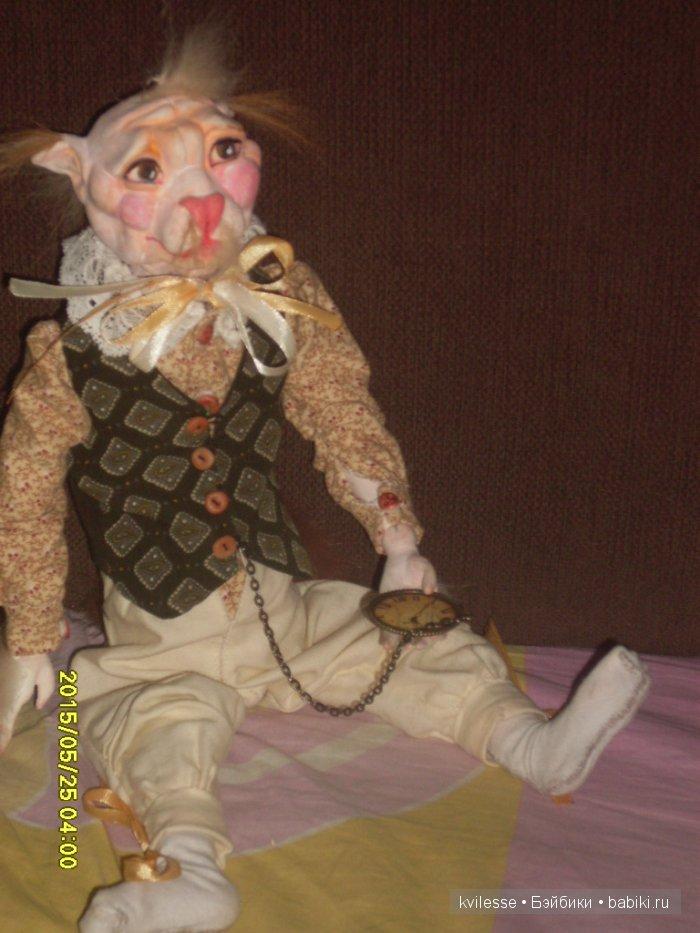 Шарнирная кукла.