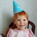 Birthday Girl от Julie Fischer
