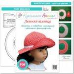 Выкройка и подробная инструкция по пошиву летней шляпки