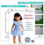 Выкройка и подробная инструкция по пошиву платья для кукол GOTZ