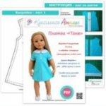 """Платье """"Таня"""" - выкройки и подробная инструкция по пошиву платья для Готц/Gotz"""
