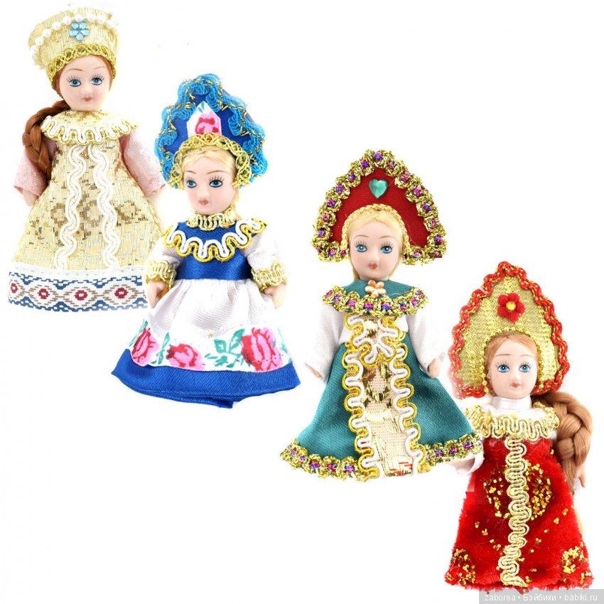 Картинки для детей куклы в русских костюмах, формы открыток своими