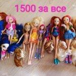 Куклы Винкс лотом