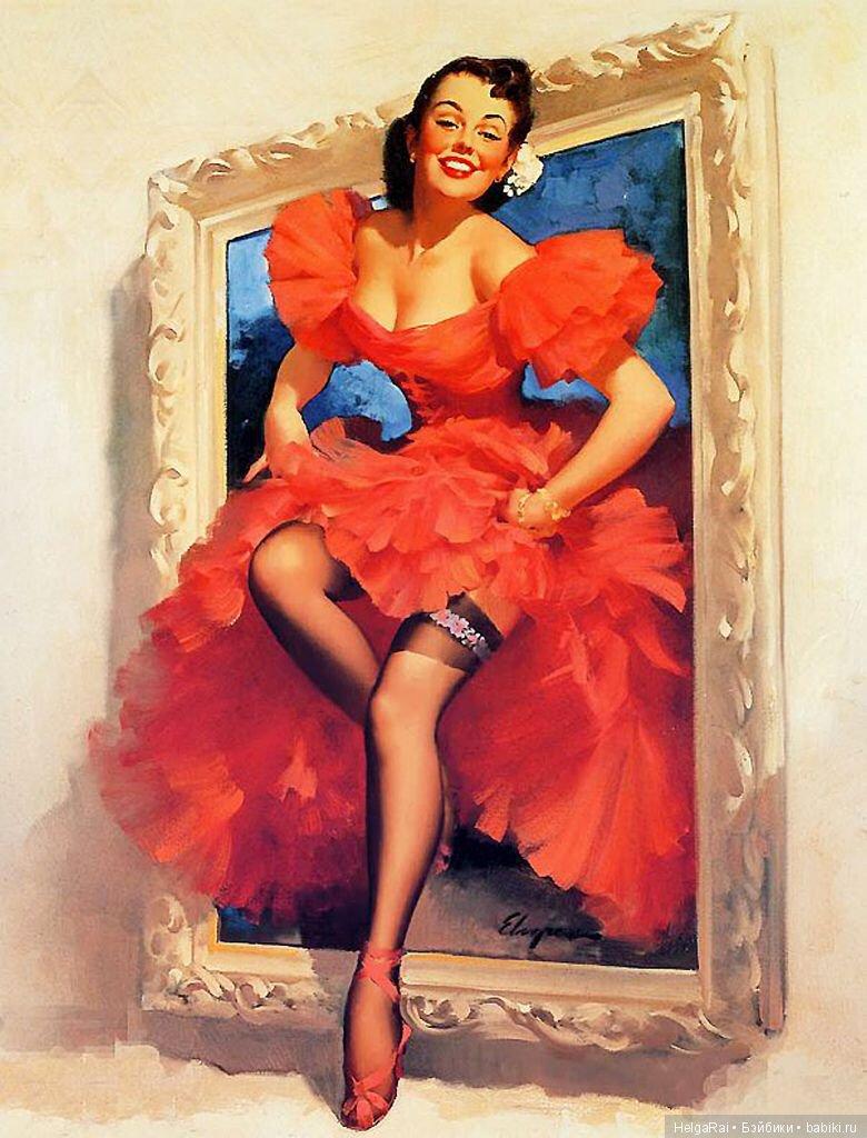 Марта, открытки с картинами девушек