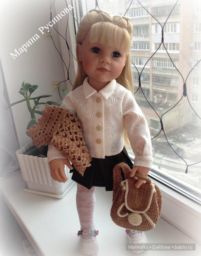 Одежда для кукол Gotz