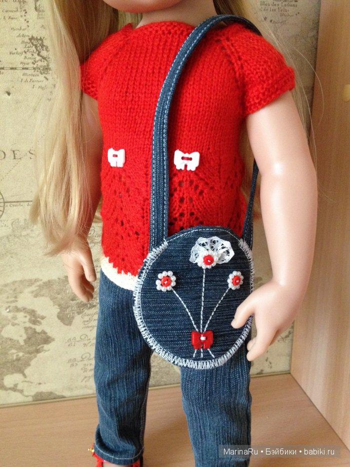 Комплект на кукол Готц