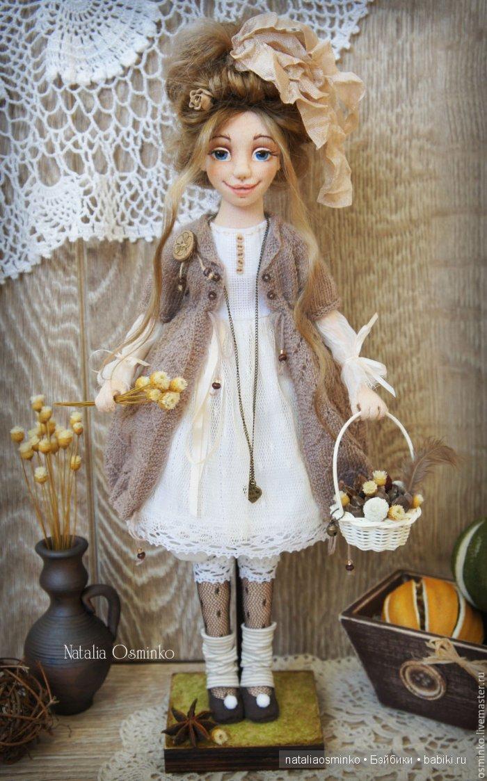 Варя. Текстильная кукла. Авторская интерьерная кукла. Бохо
