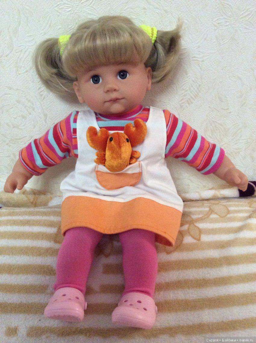 А вот эта лапушка любимая куколка моей младшей дочи