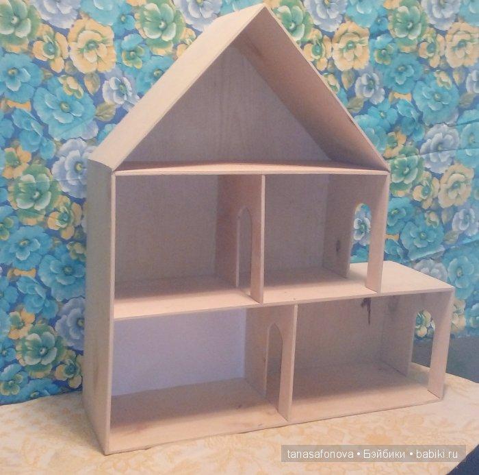 Мой домик для барби своими руками фото