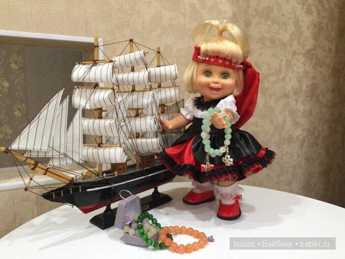 Мия пиратка Картбского моря