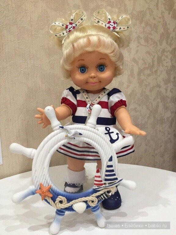 Сэнди морячка
