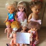 Лот из 7 кукол винтажных, СССР, Германия.
