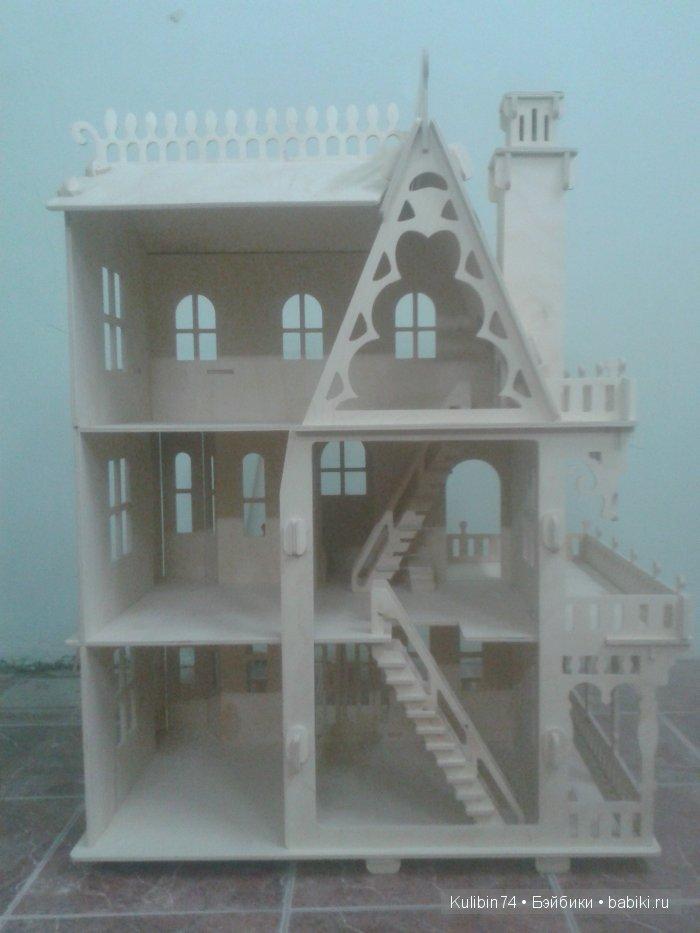 Замок, дом Мечты, конструктор, вид с игровой части