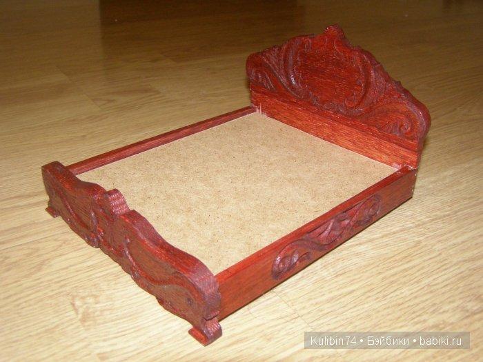 Кроватка для кукол 16х20см. Возможны другие размеры.