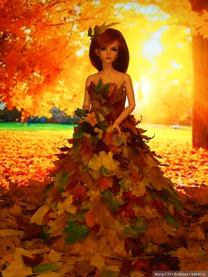 Картинка для детей кукла осень