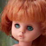 Кукла ГДР Раунштайн, 41 см