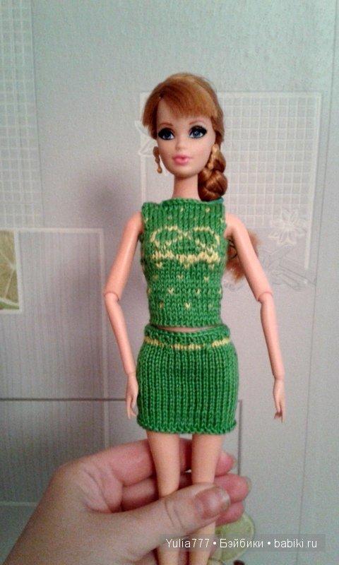 Комплект: топ и юбка