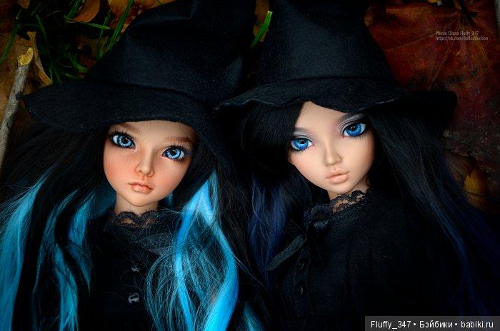 Моника и Мирвен