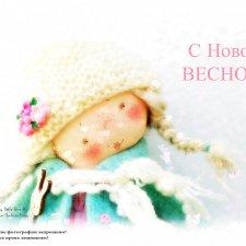 Минти. Девочка с весенним настроением. Текстильная куколка Катерины Скачковой
