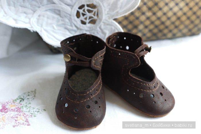 Пример обуви