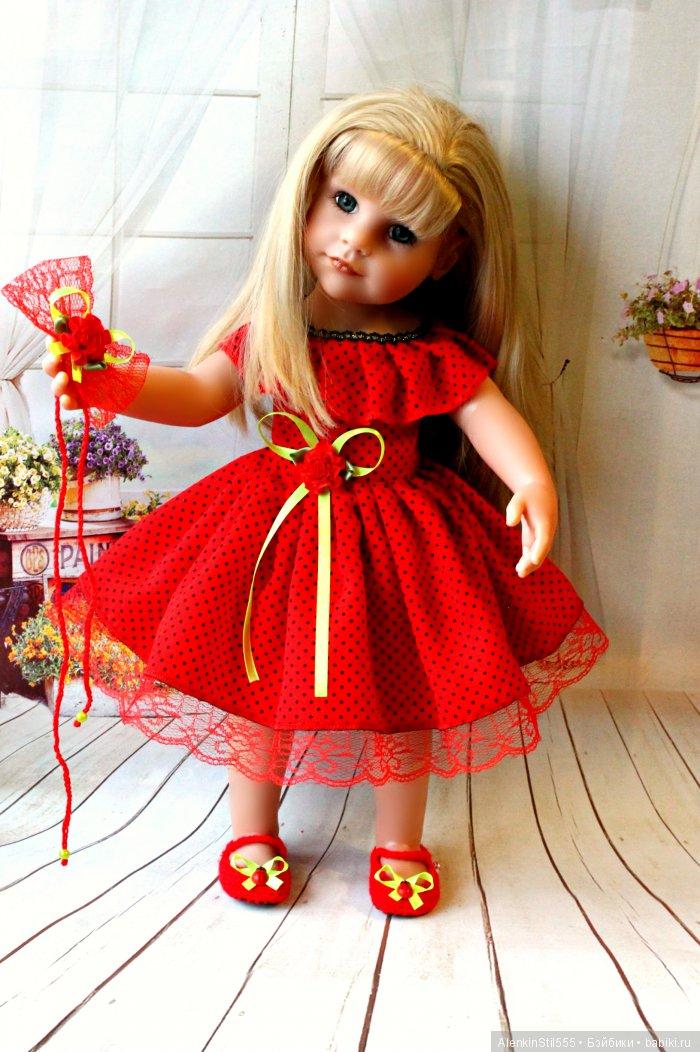 родственникам наряды для кукол своими руками фото плане расположение красным