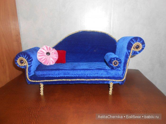 вот мой второй диван