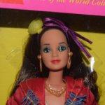 Барби Итальянка
