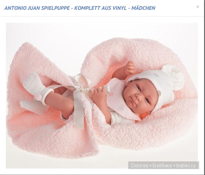 Малышку зовут Нина