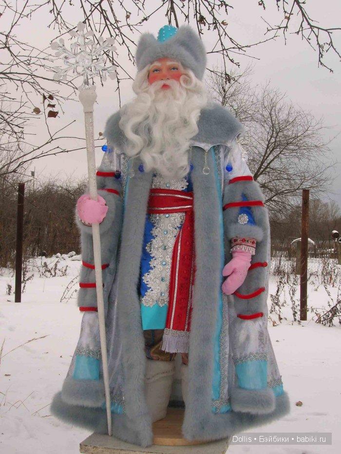 Дед Мороз. Рост -1 м.