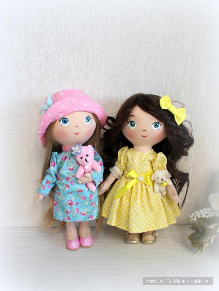 Текстильные игровые куколки
