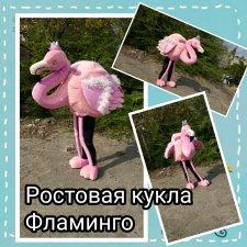 Ростовая кукла Фламинго