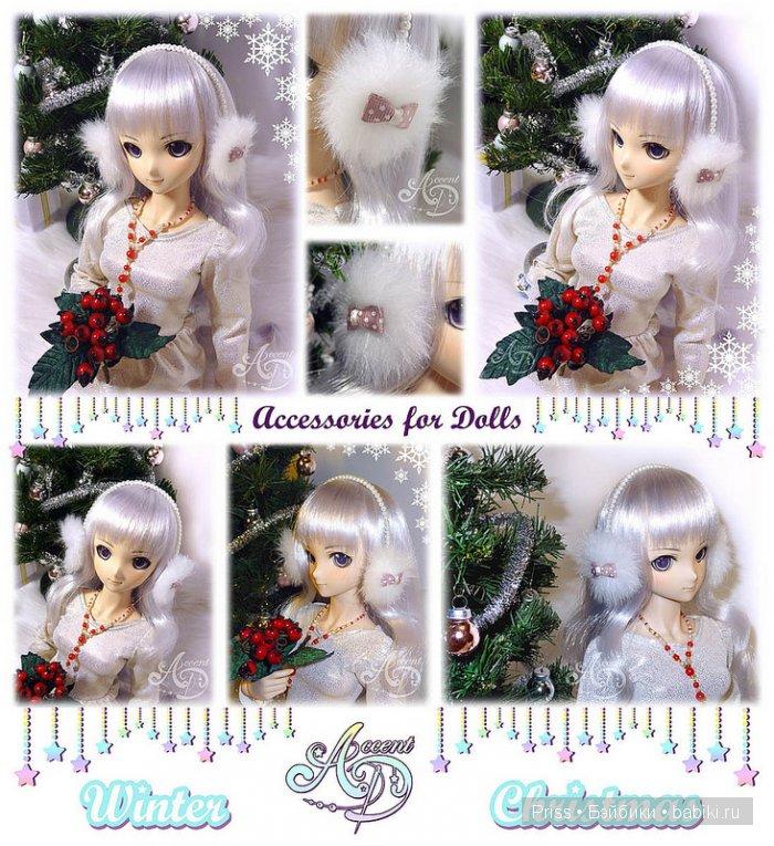 Меховые наушники DD, DDS, MDD, Smart Doll автор Priss Asagiri, AccentD