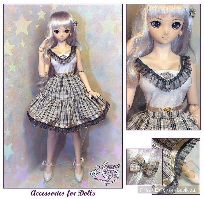 Комплект DD, DDS, Smart Doll автор Priss Asagiri, AccentD