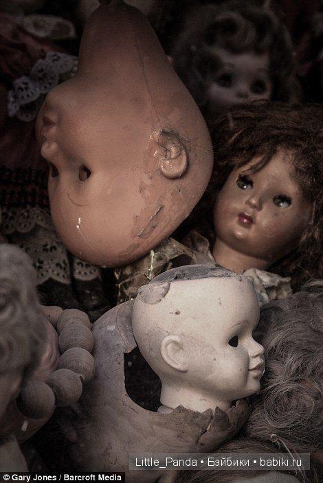 Кукольная больница