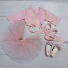 Аутфит от Ханны балерины