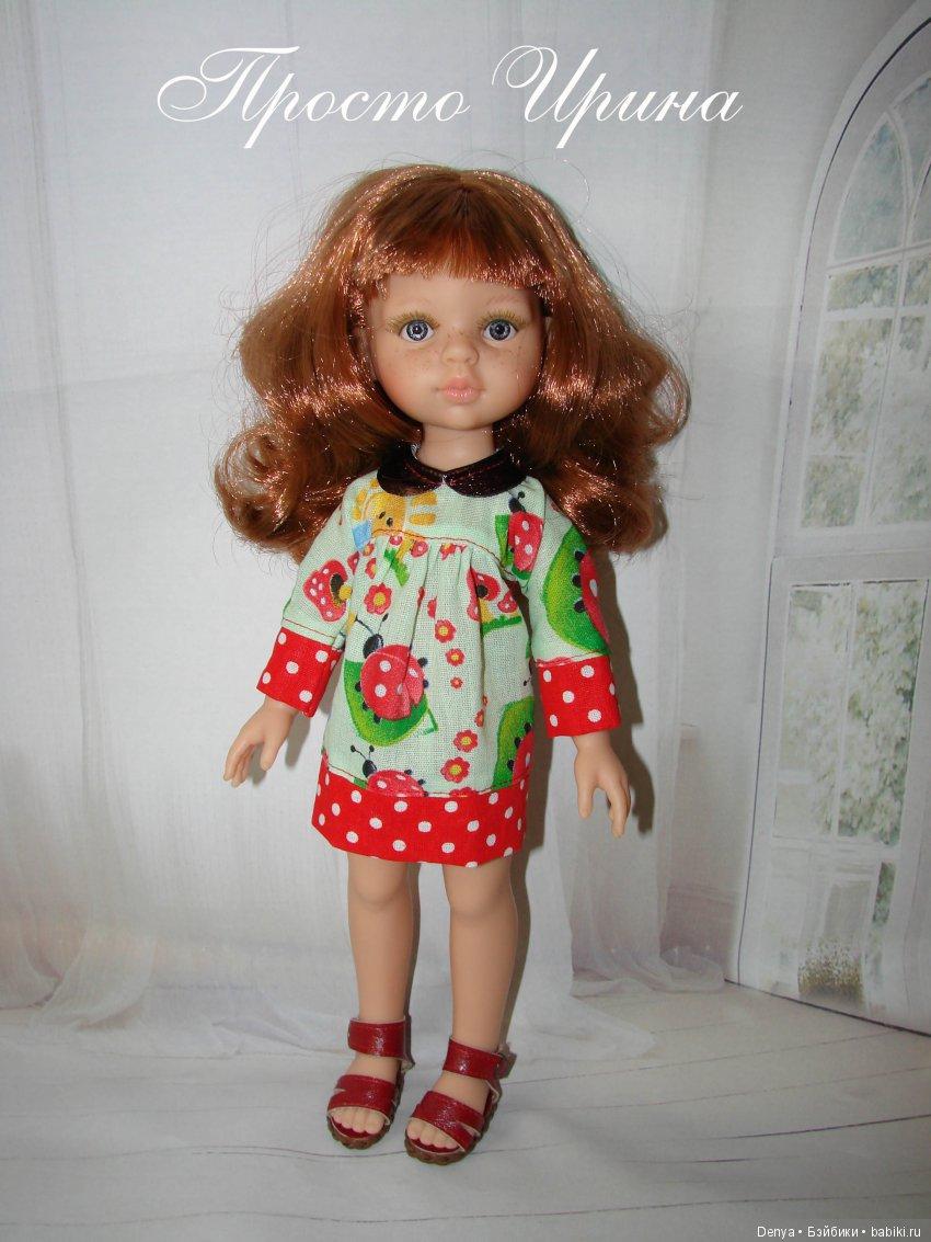 Платье с кожаным воротничком