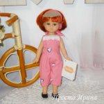 Кукла Мария от Paola Reina, 21см