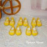 Туфельки для Паолочек, цвет желтый