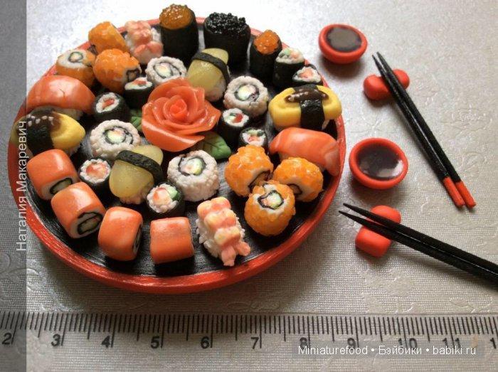 Кукольный сет с суши и роллами