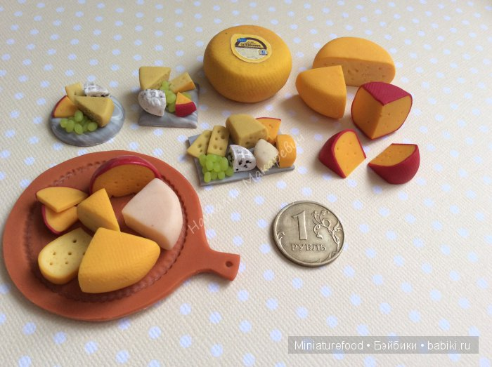Еда для кукол, сырные доски