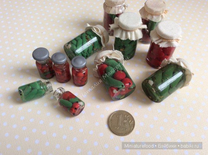 Маринованные овощи в банках разных размеров для кукол