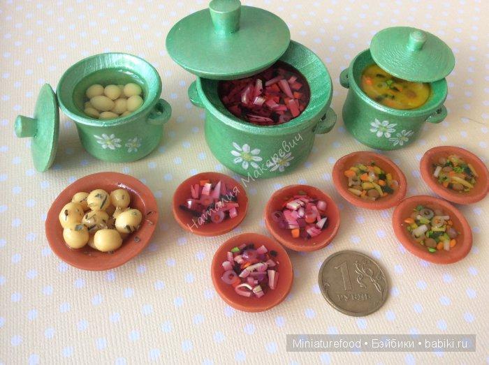 Еда для кукол, супы, борщи в кастрюлях и тарелках