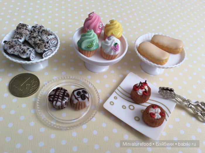 Кукольные пирожные в ассортименте