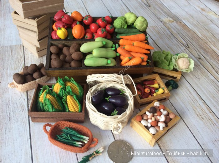 Овощи для кукол в ассортименте, делаю ящики для овощей