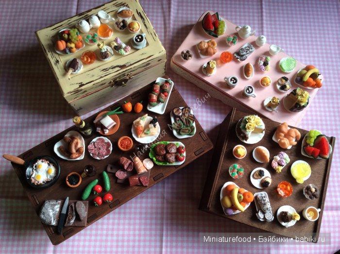 Шкатулки ручной работы с имитацией еды на крышке для девушек