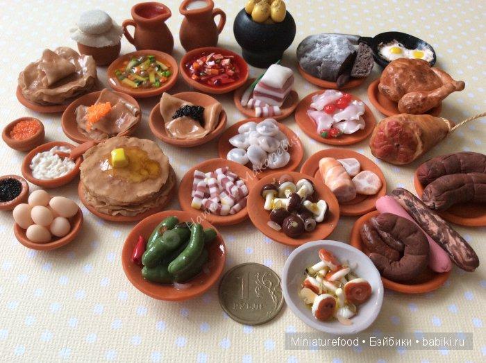 Разная кукольная еда в деревенском стиле